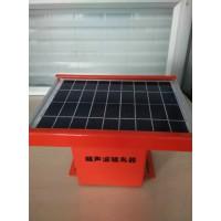 山东超声波驱鸟器 太阳能驱鸟器 语音驱鸟器