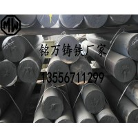 100-70-03球墨铸铁方料