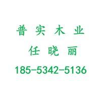 产品包装用免熏蒸木方—LVL木方 18553425136