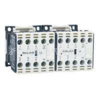 供应高品质MBC2-6.3/N小型连锁接触器 微型接触器