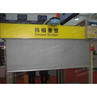 四川厂家供应挡烟垂壁