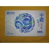 10086移动充值卡批发  出售移动充值卡