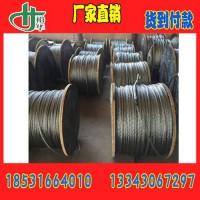 电力防扭钢丝绳13mm/绞磨牵引  直径13mm 15mm