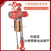 永昇环链电动葫芦|永昇电动提升机|结构紧凑