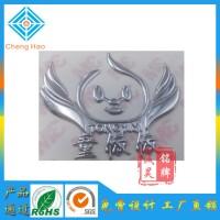 直销 儿童专用家具商标定做三维立体软标牌加工立体铭牌
