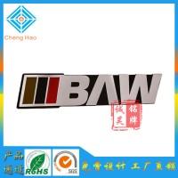 广州厂家直销 宝马汽车铭牌定制铝合金商标加工涂漆金属标牌