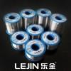 锡线厂家直销 大量供应超值的有铅焊锡丝系列