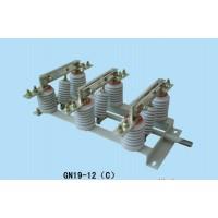 GN19-12系列户内高压隔离开关/负荷隔离开关