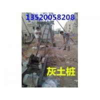 北京通州区打桩公司/打灰土桩微型钢管桩68605767