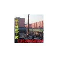 北京顺义区打桩公司/打灰土桩护坡桩68605767