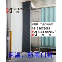 宁波防雨充气式门罩,卸货房门封