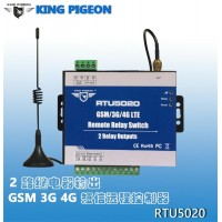金鸽RTU5020  GSM  3G  4G远程控制器