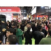 2018中国特许加盟展上海站第15届上海餐饮连锁加盟展