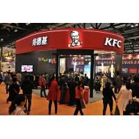 CCFA2018中国特许加盟展南京站
