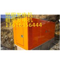 聊城出租发电机,租赁发电机13616356444(行的)