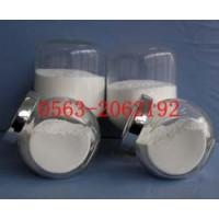 石油催化专用纳米氢氧化铝  氢氧化铝
