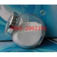 塑料专用纳米氧化铝 三氧化二铝