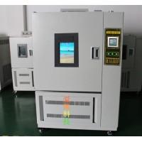 电子设备温度试验箱/电子电器高低温试验箱