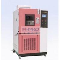 低温测试箱稳定性/交变可调高低温试验箱