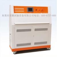 紫外试验老化箱恒温器/河南紫外线老化检测箱