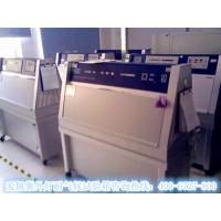 聚乙烯耐紫外线老化箱/工业紫外线老化试验箱