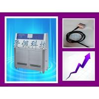 紫外线喷淋功能箱/紫外老化试验箱浙江