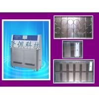 紫外线测试老化箱/实验室老化机