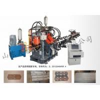 JX4014系列高速全自动数控角钢加工生产线