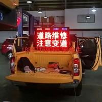 阜新市车载led显示屏,户外led车载显示屏价格