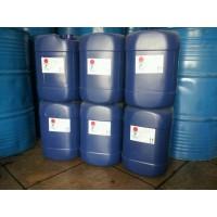 厂家供应挥发性防锈水