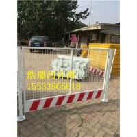 建筑工地基坑临边防护网