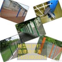 铁丝围栏网厂家