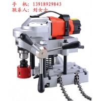 上海销售能快速钻孔管子钻孔机,自带固定器HC127