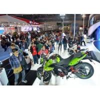 2018上海国际摩托车展览会
