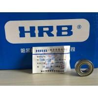 供应深沟球轴承6003-2Z HRB轴承 哈尔滨轴承集团