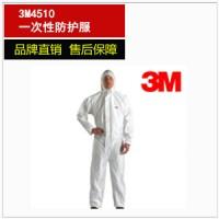 3M4510白色防护服