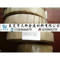 s45c钢带价格 高硬度弹簧钢带