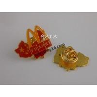 中国地图徽章,压铸徽章,锌合金镂空徽章厂