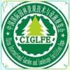 2019北京园林景观技术与设施展览会