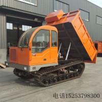 全新2吨小型农业履带运输车