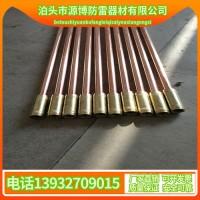 铜包钢接地棒的技术特点