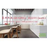 办公室装修设计丨广州装修设计公司丨广州装饰设计公司