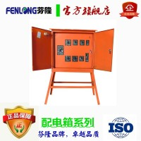 芬隆科技-专注于成套电柜生产制造