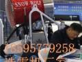 人工造雪機出雪量大 雪質好選諾泰克廠家造雪機