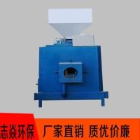 志焱机械 颗粒燃烧机 生物质木屑厂家定制