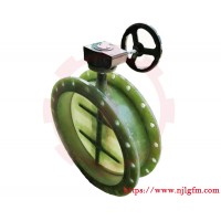 蜗轮玻璃钢蝶阀